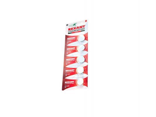 Батарейки Rexant 30-1105 CR1620 5 шт