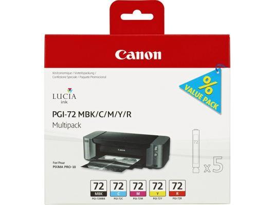 Картридж Canon PGI-72MBK для PRO-10 мультипак картридж для струйного принтера canon pgi 72 pc