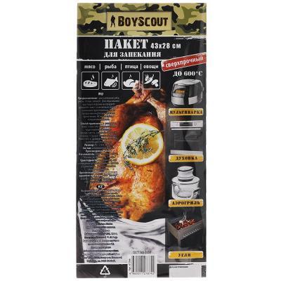 Пакет для запекания Boyscout 61266 43х28см щепа для копчения boyscout бук