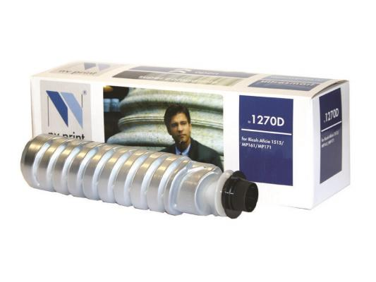 Картридж NVPrint Type 1270D для Ricoh Aficio 1515/MP161/MP171 7000стр