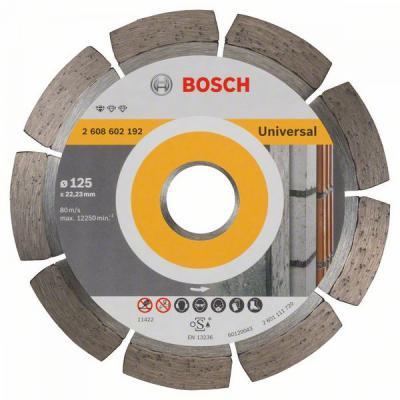 Алмазный диск Bosch универсальный 2608602192