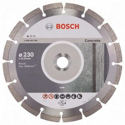 Алмазный диск Bosch Concrete Professional 230-22.23 2608602200 диск алмазный bosch 180х22 2мм professional for concrete 2 608 602 199