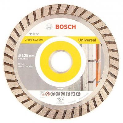 Алмазный диск Bosch 125-22.23T универсальный 2608602394 набор съемников стеклоочистителя 5 предметов jtc 4275