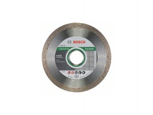 Алмазный диск Bosch 115-22.23 по керамике 2608602201