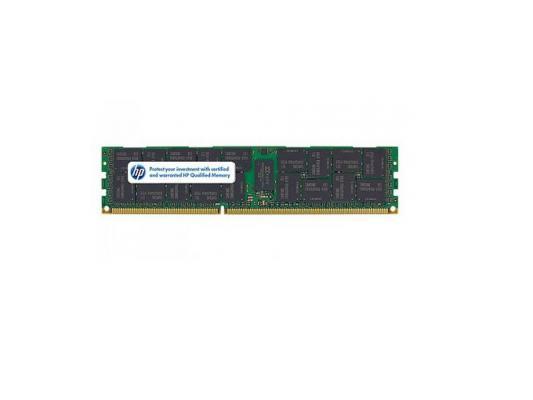 Оперативная память 2GB PC3-14900 1866MHz DDR3 HP 708631-B21