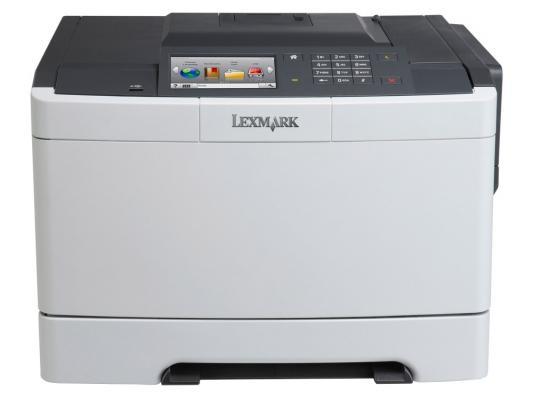Фото - Принтер Lexmark CS510de цветной A4 30ppm 1200x1200dpi Ethernet USB 28E0070 принтер lexmark ms521dn