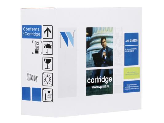 Картридж NV-Print ML-D2850B для Samsung ML-2850D/2851ND черный 5000стр nv print ml4550b тонер картридж для samsung ml 4050n 4550 4551n 4551nd