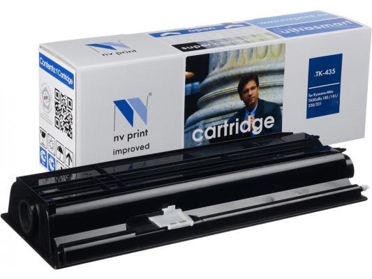 Картридж NV-Print TK-435 для Kyocera Mita KM TASKalfa 180/181/220/221 черный 15000стр