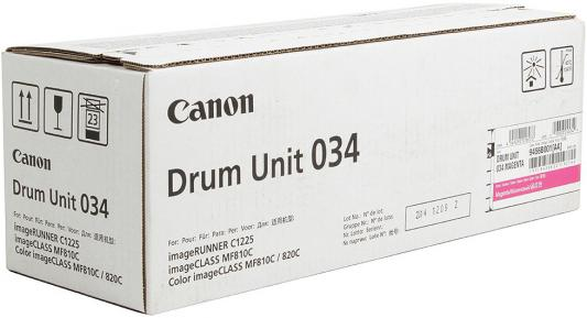 Фото - Фотобарабан Canon C-EXV034M для iRC1225/iF пурпурный 34000стр 9456B001 кухонная мойка blanco claron 8s if а чаша слева нерж сталь зеркальная полировка 521652