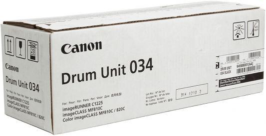 Фотобарабан Canon C-EXV034BK для iRC1225/iF черный 32500стр 9458B001