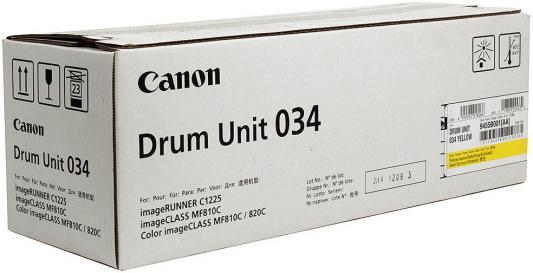 Фотобарабан Canon C-EXV034Y для iRC1225/iF желтый 34000стр 9455B001