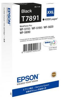 Картридж Epson C13T789140 для WF-5xxx черный картридж epson t009402 для epson st photo 900 1270 1290 color 2 pack