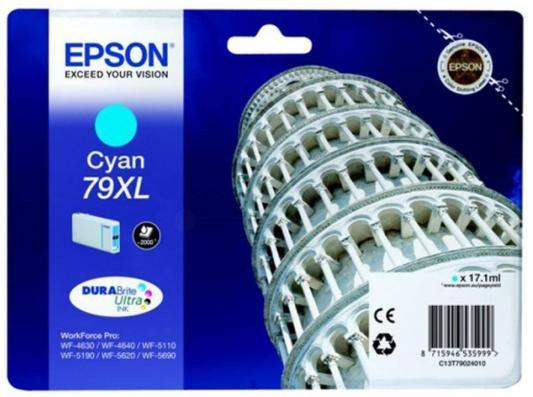 Картридж Epson C13T79024010 для WF-5110DW WF-5620DWF голубой original cc03main mainboard main board for epson l455 l550 l551 l555 l558 wf 2520 wf 2530 printer formatter
