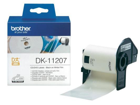 Наклейки Brother DK11207 на CD/DVD диаметр 58мм 100шт в рулоне brother hq 12