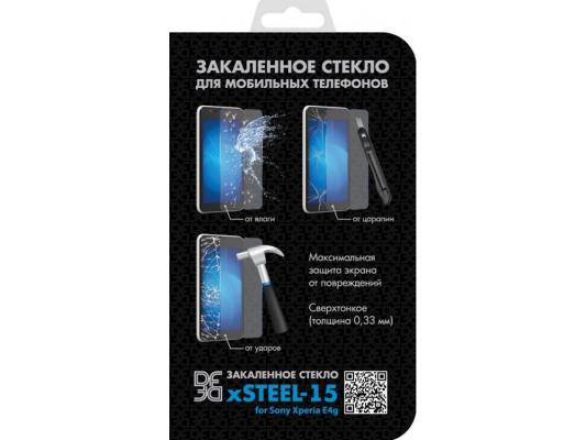 Защитное стекло DF xSteel-15 для Sony Xperia E4g
