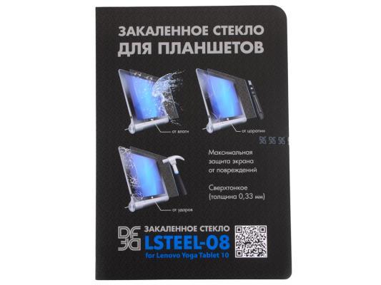 Защитное стекло DF LSteel-08 для Lenovo YOGA Tablet 10 28wh new laptop battery for lenovo thinkpad x1 helix tablet pc 45n1100 45n1101 41cp3 71 90