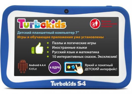 """Планшет TurboSmart TurboKids S4 7"""" 8Gb Синий Wi-Fi 4690539001850"""