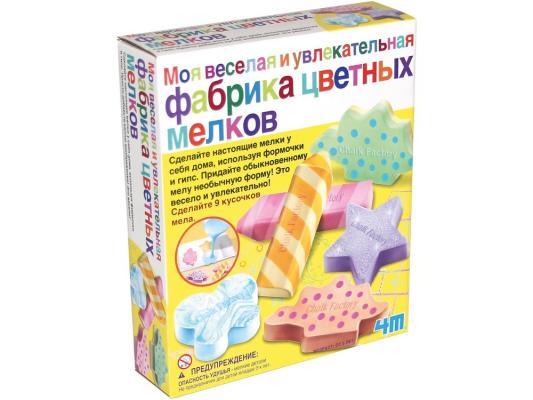 Игровой набор 4M Фабрика цветных мелков от 5 лет 00-04597 4м фабрика цветных мелков
