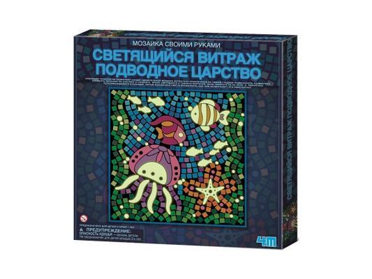 Игровой набор 4M Светящийся витраж Подводное Царство от 7 лет 00-04648 4m светящийся витраж подводное царство 4м