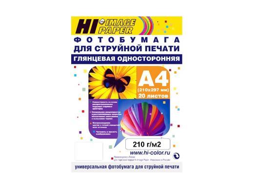 Бумага Hi-Black A200400U А4 210г/м2 глянцевая 20л