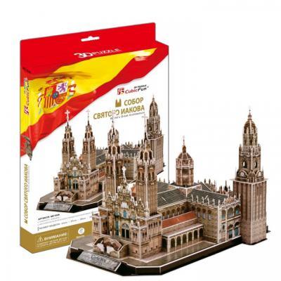 Пазл 3D CubicFun Собор Святого Иакова (Испания) 101 элемент MC184h
