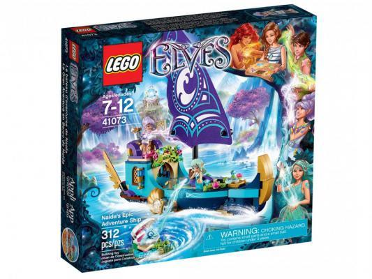 Конструктор Lego Elves Корабль Наиды 312 элементов 41073