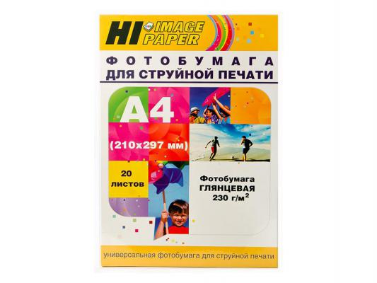 Бумага Hi-Black A200100U А4 230г/м2 глянцевая 20л A230-A4-20