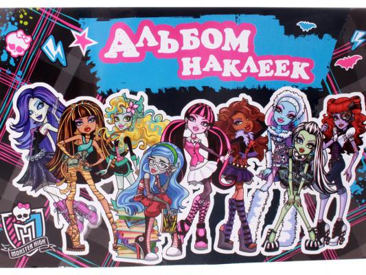 Альбом наклеек Monster High 49880