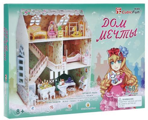 Купить Пазл 3D CubicFun Дом мечты 160 элементов P645h, 3d пазлы