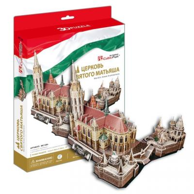 Пазл 3D CubicFun Церковь Святого Матьяша (Венгрия) — cubicfun 3d пазл рождественская церковь россия