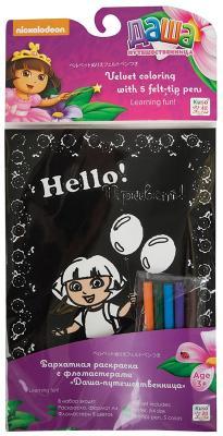 Купить Бархатная раскраска Kuso Даша -путешественница с шарами, с фломастерами K10047
