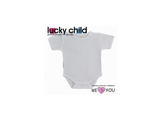 Купить Боди футболка Lucky Child ажур, белая. размер 20 (62-68)