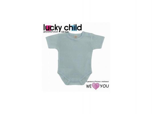 Боди футболка Lucky Child ажур, голубая. размер 20 (62-68)  - купить со скидкой
