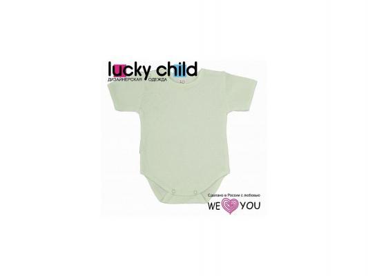 Купить Боди футболка Lucky Child ажур, киви. размер 20 (62-68)