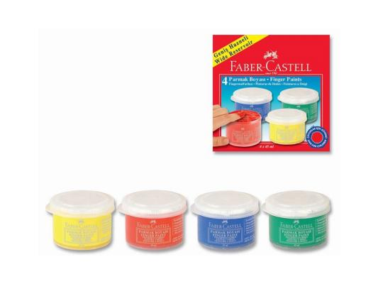 Краски пальчиковые Faber-Castell 4 цвета 160412