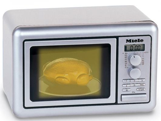 price and simple microwave Buy microwave ovens at best prices in india begin your entrepreneurial journey with snapdeal as a seller by filling a simple registration form here.