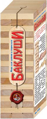 Купить Настольная игра Десятое королевство логическая Баклуши , 9 X 9 X 27 см, Развивающие настольные игры