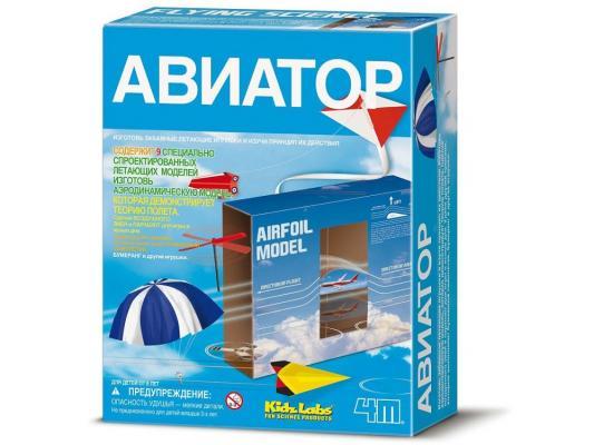Игровой набор 4M Авиатор от 8 лет 00-03292