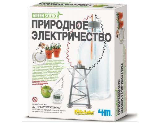Игровой набор 4m Природное электричество 21 предмет 00-03261 4m фигурки из формочки грузовики 4м
