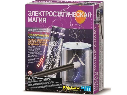 Игровой набор 4M Электростатическая магия от 7 лет 00-03354