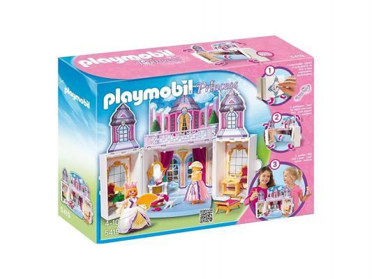 Конструктор Playmobil Возьми с собой: Королевский дракон 5419pm