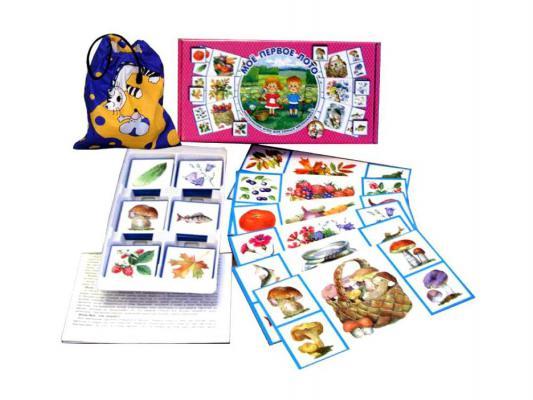 Купить Настольная игра развивающие Десятое королевство Мое первое лото 00001