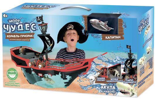 Интерактивная игрушка Lil' Fishys Корабль-призрак от 3 лет разноцветный 147261 цена