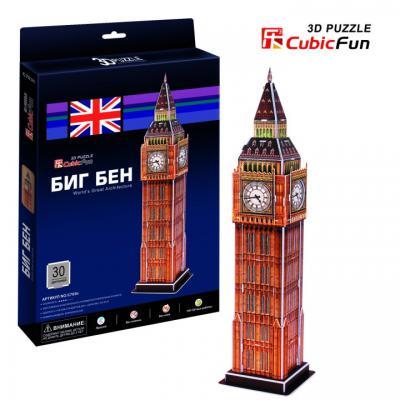 Пазл 3D CubicFun Биг бен 2 (Лондон) 30 элементов C703H
