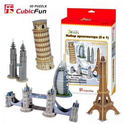 Пазл 3D CubicFun Набор архитектора 1 (5 в 1) 99 элементов C056H