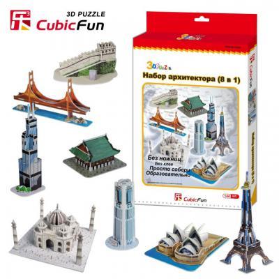 Пазл 3D CubicFun Набор архитектора 2 (8 в 1) 144 элемента