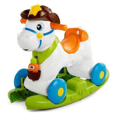 Качалка Chicco Лошадка Rodeo белый от 1 года пластик