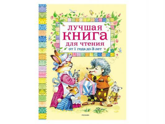 термобелье отзывв о книгах для детей от года такое белье