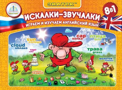 Книга-альбом Знаток Искалки -звучалки для говорящей ручки ZP-20018 книга 3 для говорящей ручки знаток русские народные сказки zp 40045