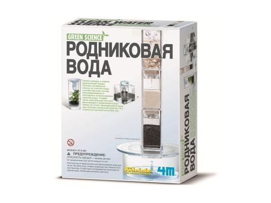 купить Игровой набор 4M Родниковая вода от 8 лет 00-03281 недорого